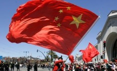 chinese nationalism The new chinese nationalism new chinese nationalism is entirely different it is both a response by the ruling elite and important parts of the intellectuals.