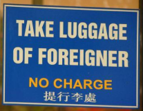 take_luggage