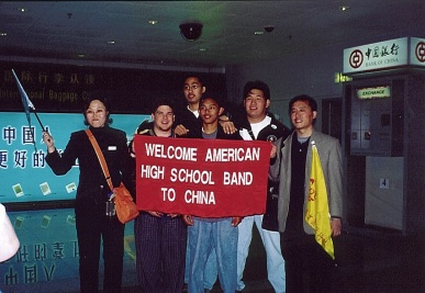 The NMC Band traveled to China in 2001