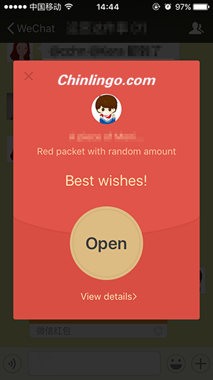 Grab Those Red Envelopes – On WeChat! – The China Culture Corner